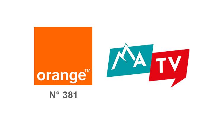 Maurienne TV Orange